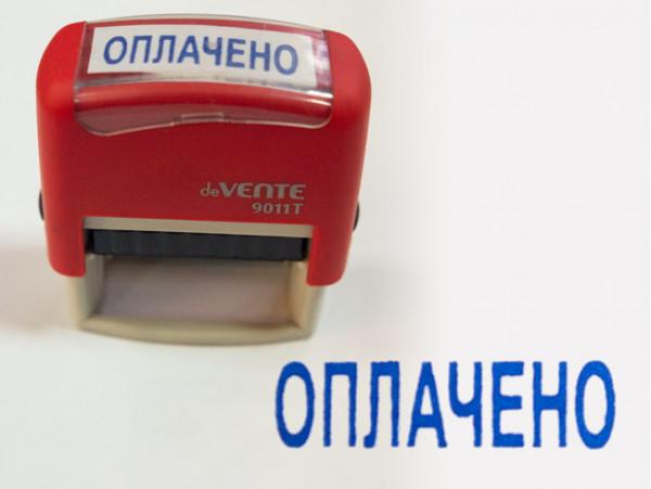 (40107) Готовый штамп «Оплачено» на автоматической оснастке deVENTE 9011T (34х10 мм)
