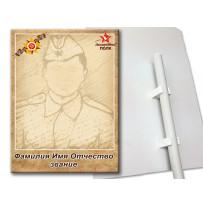 (31989) Штендер на 9 мая «Бессмертный полк» А3