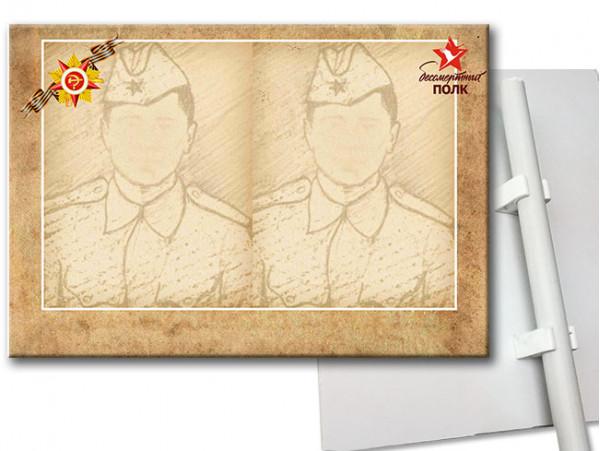 (31990) Штендер на 9 мая «Бессмертный полк» А3